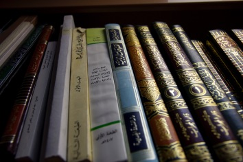 Books on the library shelves at Birmingham Central Mosque.