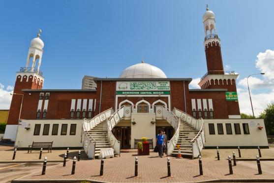 Entrance to Birmingham Central Mosque