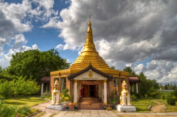 Looking straight at the entrance of Ladywood Pagoda. Edgbaston Reservoir can be glimpsed in the background.