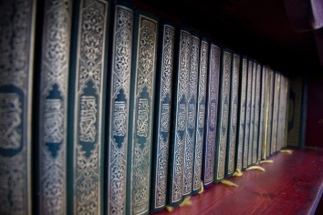 Copies of holy texts in the library of the Green Lane Mosque, Birmingham